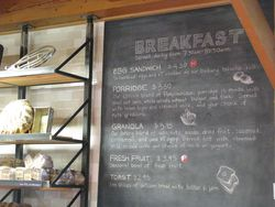 KAF breakfast menu